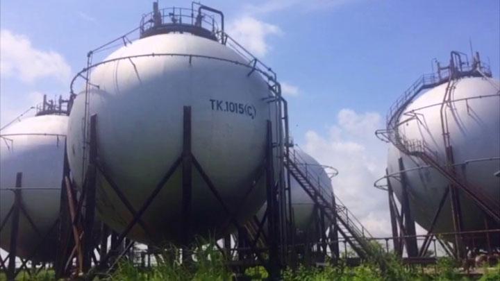 Thanlyin Refinery