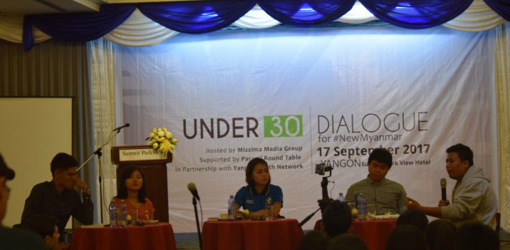 Sponsored U30 Dialogue 01